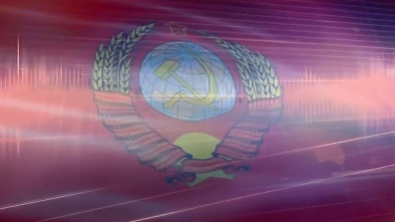 У гражданина СССР накипело после морока эРэФии
