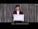 180212 EXO Lay Yixing @ Huang Bo Movie Weibo Update CUT