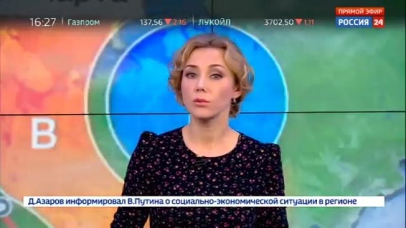 Россия 24 - Погода 24: ледяной дождь превратил дороги Ростова-на-Дону в каток - Россия 24