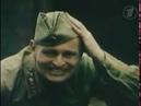 Я русский солдат. Военный фильм, Смотреть онлайн.