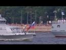 Гимн Военно-морского флота России