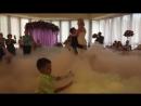 Тяжелый дым на первый свадебный танец.