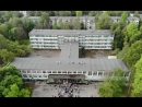 50 лет ГБОУ СОШ № 535 г. Санкт - Петербург