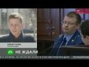 Глава Роснефти Игорь Сечин завершил давать показания по делу бывшего министра Алексея Улюкаева (НТВ от 12.04.2018 г.)