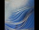 Даня Дунай Арт сине-белая абстракция с золотыми линиями