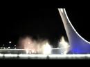 Олимпийский Парк в Сочи. 14.08.2018г. Шоу поющих танцующих фонтанов. Часть 11