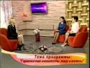Екатерина Станкевич в программе Красотка на канале ТДК. Часть четвёртая