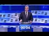 Грудинин со скандалом покинул студию и отказался от дебатов на Первом Канале! (01.03.2018, 08-05)