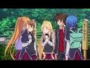 High School DxD Демоны старшей школы 4 сезон 4 серия 720p