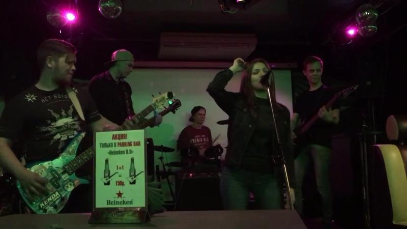 Time X - Видели ночь (кавер) live in Parking Bar 21.04.18