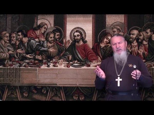 ИЕРОМОНАХ И БЕСЫ Иеромонах Антоний Шляхов