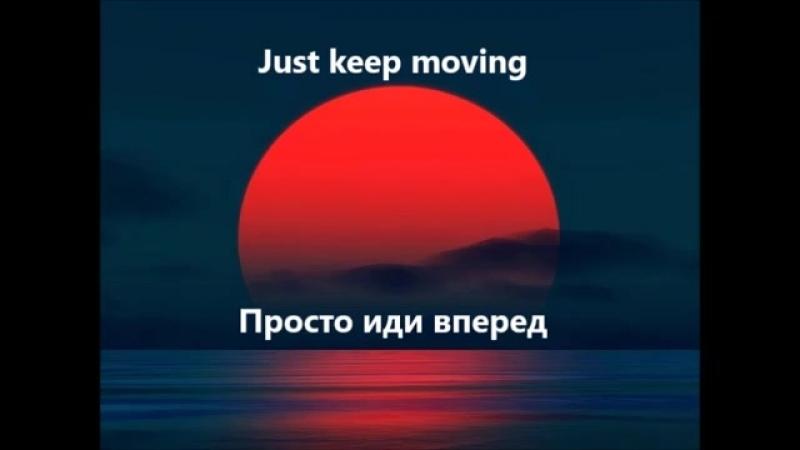 Flames Дэвид Гетта (David Guetta) текст ТОЧНЫЙ ПЕРЕВОД песни на русский