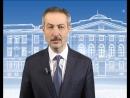 Новогоднее поздравление ректора ТГТУ М.Н. Краснянского