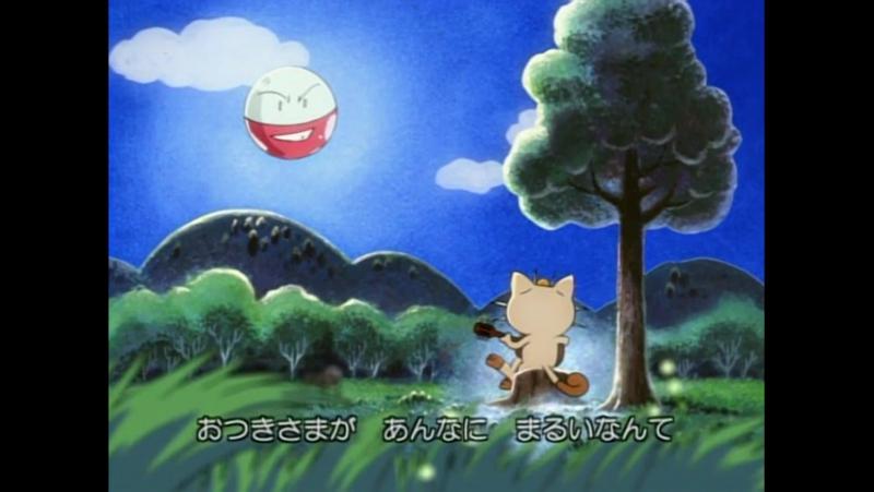 [FRT Sora] Pocket Monsters ED02 [Creditless] [DVDRip 640x480 x264 FLAC]