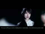 Keyakizaka46 - Happy Aura [Русские субтитры]