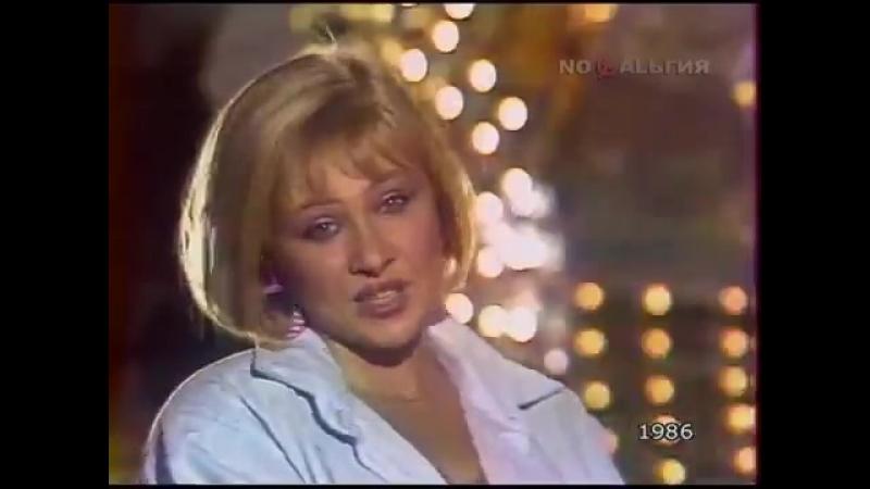 Ирина Грибулина - Лето