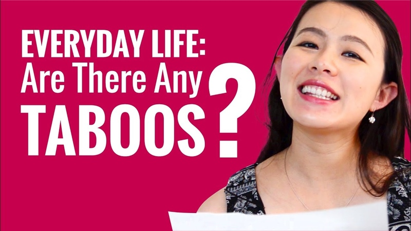 Ask a Chinese Teacher - Everyday Life: Are There Any Taboos?