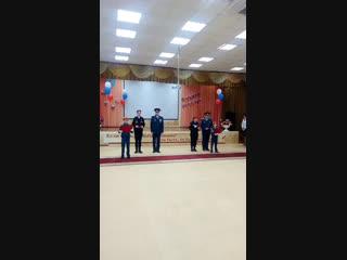 Принятие присяги кадетами средней школы 1