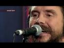 Ангелы рая. Живой концерт группы Калинов мост в Соль на РЕН ТВ