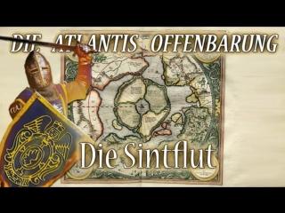 ∞ Die Atlantis Offenbarung - #12 Die Sintflut (Schlussfolge)
