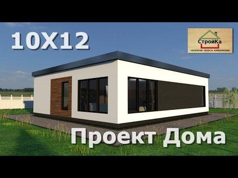 Продуманный и Комфортный Дом 120 кв.м . Дом 10х12 с большой гостиной.