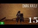 Dark Souls Remastered ► Xbox ONE ► АНОР-ЛОНДО