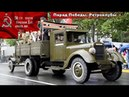 🔴 День Победы в Севастополе Прохождение ретро клубов мото и автотехники