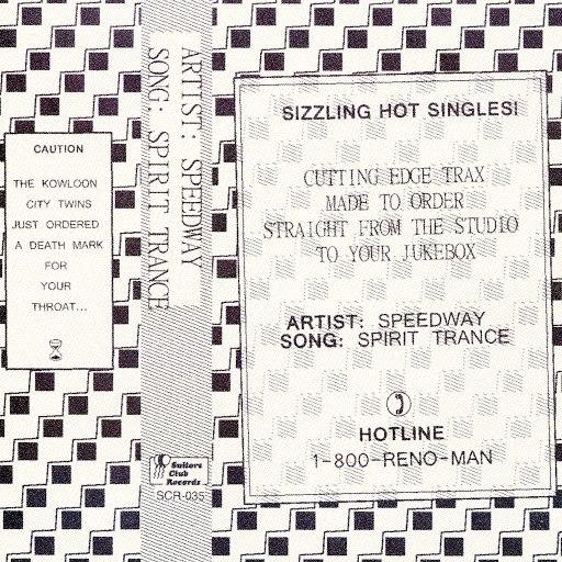 Speedway альбом Spirit Trance