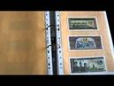 Колекція банкнот collection of banknotes