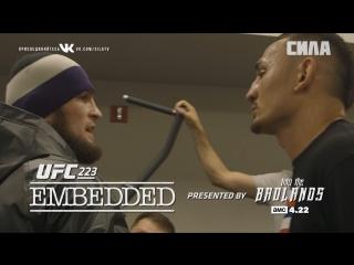 UFC 223 Embedded Vlog Series - Episode 2