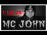 Mc John -I Love (2018) Live Версия VK