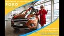 G-TIME CORPORATION 20.03.2018 г. Вручение Ford Kuga партнеру из Алматы
