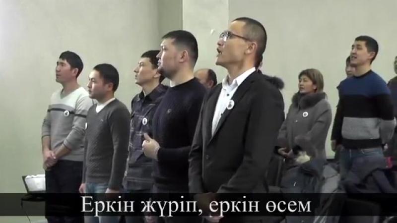 Сапалы қазақ ӘНҰРАНЫ.mp4
