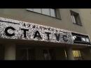 Яркие вывески наружная Живая реклама 720p mp4