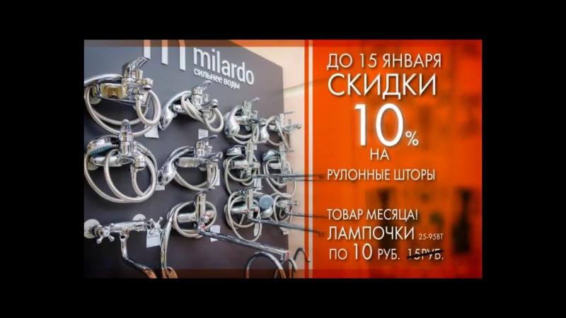 Сеть магазинов Новгородец