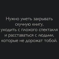 Катюшка Волкова
