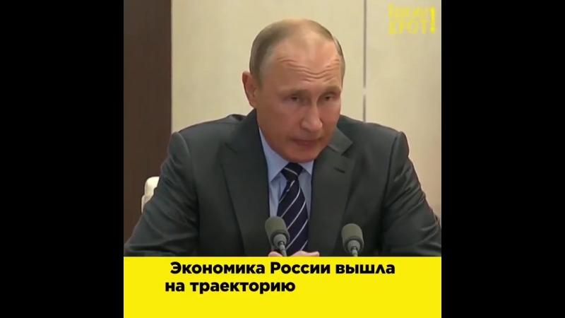 Власти занижают цифры по безработице в 4 раза! Почти 15 млн человек в России — без постоянной работы. Людям нечем кормить семьи