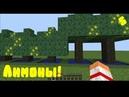 Обзор модов 5 Лимонное дерево [Combustible Lemon Launcher]