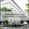 Приемная комиссия РУТ (МИИТ)