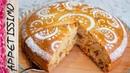 Постный пирог с грушами и цукатами / Vegan Pear Pie with Candied Orange Peels
