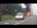 Вести-Москва • На Малом бетонном кольце КамАЗ съехал в кювет и загорелся