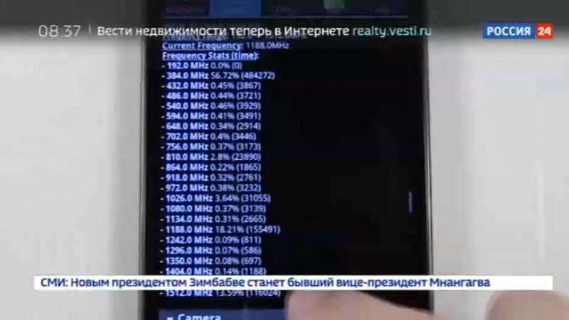 Вести.net. Геолокация в Android оказалась неотключаемой, а Яндекс взялся за еду