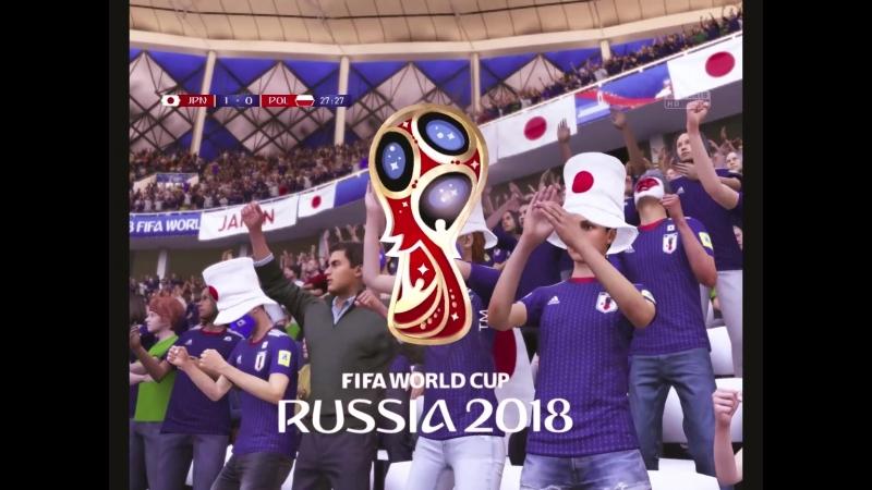 вадима забил гол японцами