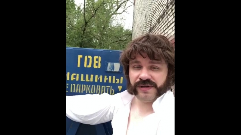 Гарик Харламов Партия Лентяев в России (480p).mp4