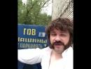 Гарик Харламов Партия Лентяев в России 480p.mp4