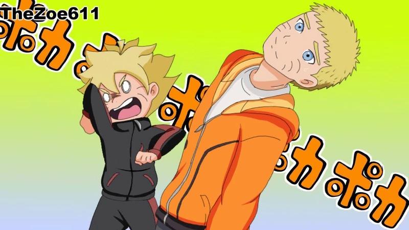Boruto Naruto Poka Poka ポカポカ Fan Animation