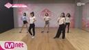 PRODUCE48 [단독/48스페셜] 콘셉트 평가 연습 영상ㅣ♬ I AM_2조 180803 EP.8