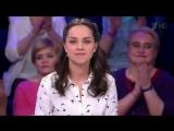Женя Отрадная в передаче на Первом в передаче