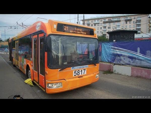Троллейбус 21 метро Полежаевская - берег Москвы-реки 7 июля 2018