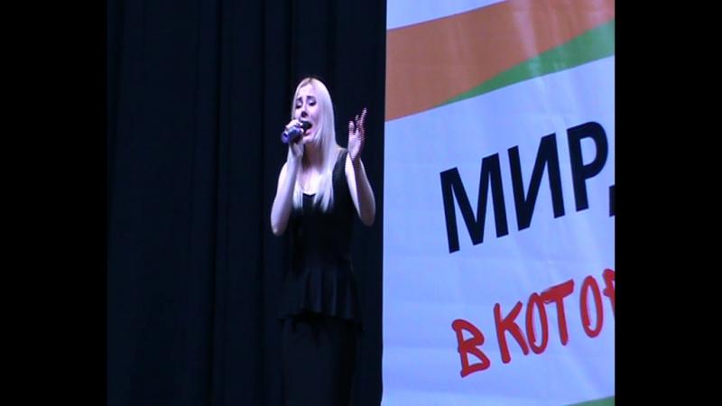 Ляпичева Дарья Жены офицеров cover Марина Девятова